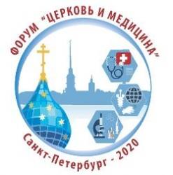 конференция Церковь и медицина